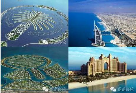 阿拉伯半岛,阿布扎比,阿联酋,伊斯兰,新加坡 亚洲航线22天21晚挪威之星号 2016年11月20日迪拜出发 2.jpg