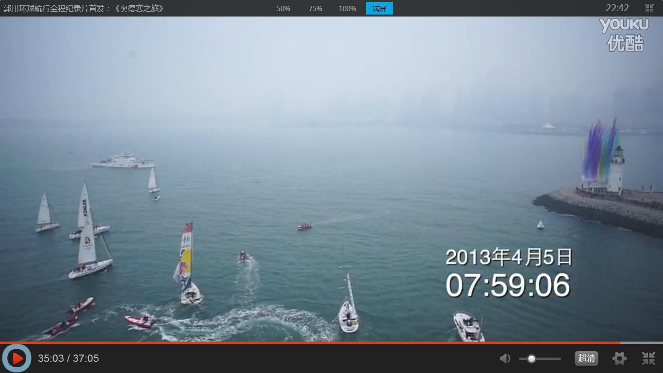 泛太平洋,厦门,帆船,水手 我与厦门第三届泛太平洋高校帆船赛(三) 閮窛1.jpg