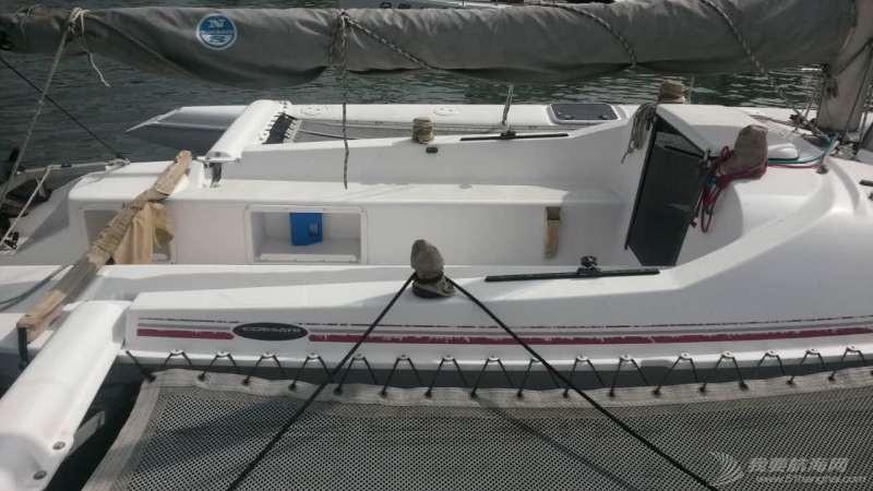 Seawind Corsair Sprint 750