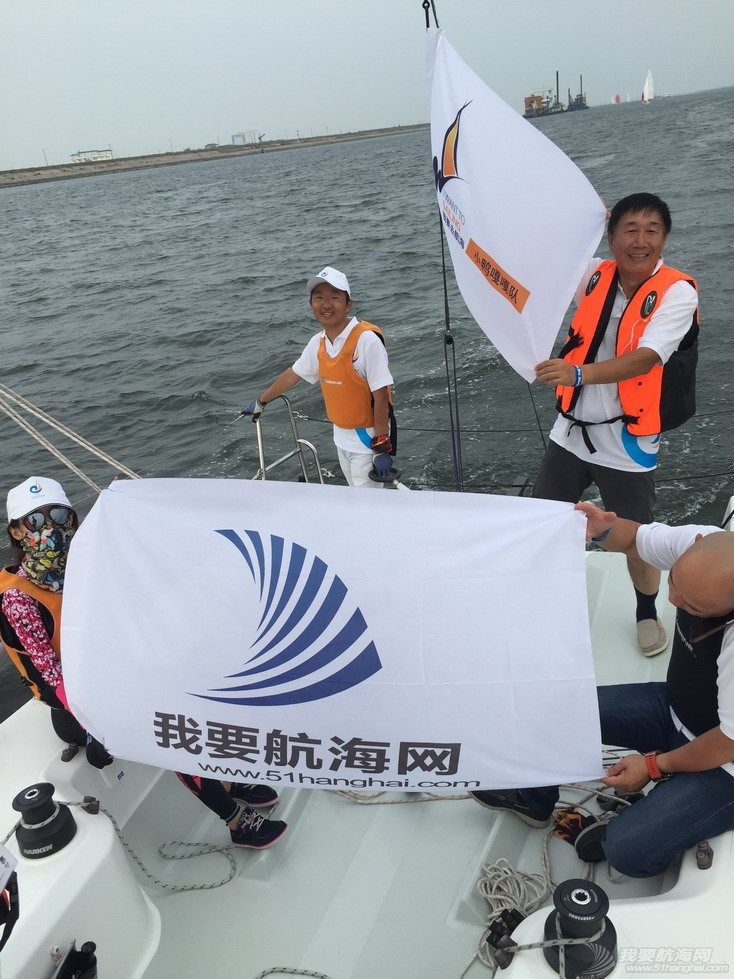 幸运,日照,水手,帆船运动,无人机 二次航海体验——通州湾杯帆赛3号船 IMG_8673_调整大小.JPG