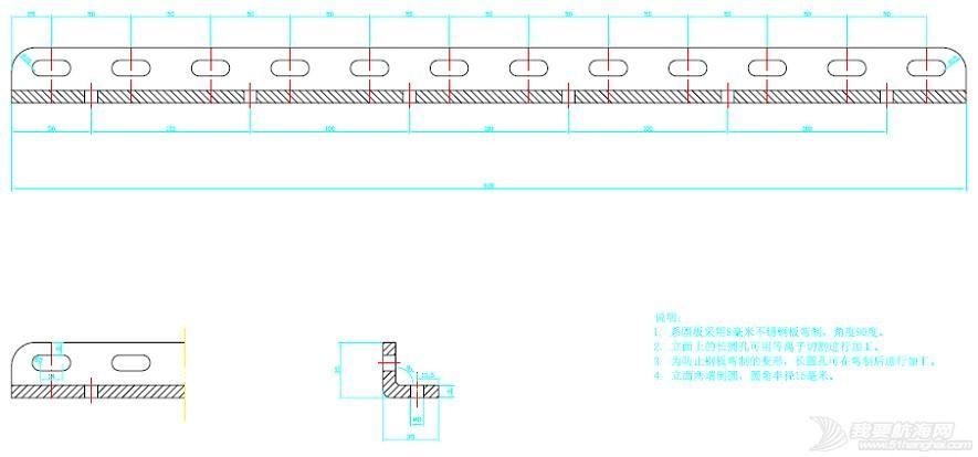 不锈钢材料,模具加工,参考照片,铝合金,设计图 七、控帆索导向滑轮滑道 滑道.jpg