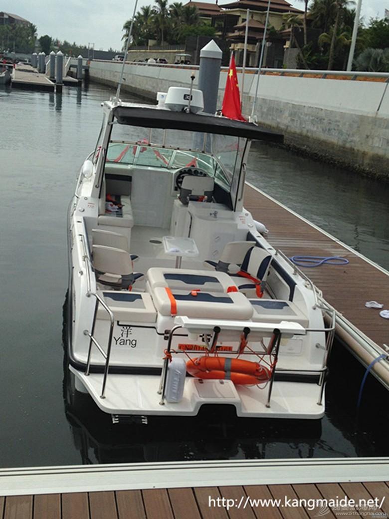 钓鱼艇/康和8000 4.jpg
