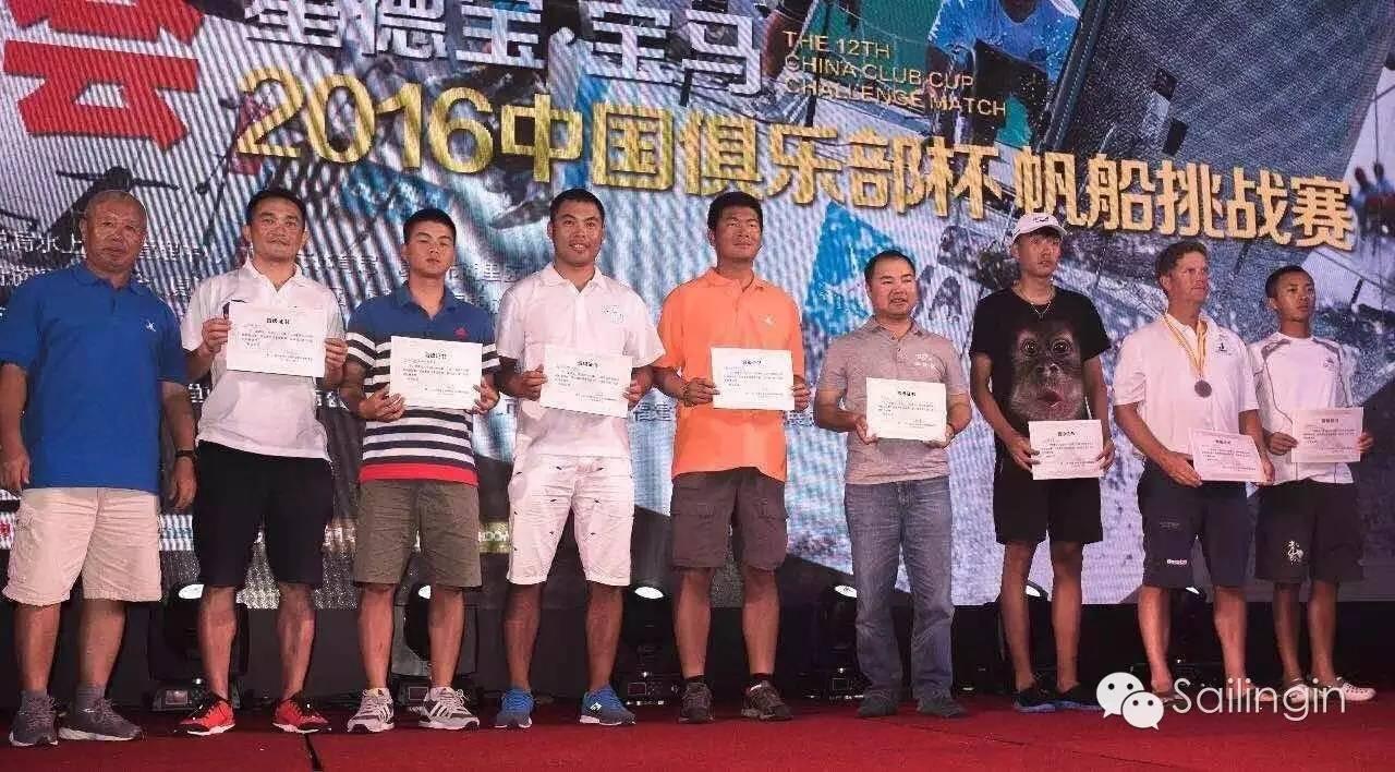 阳光,天气,厦门,工作人员,挑战赛 台风过后,有阳光照进心里,2016中国俱乐部杯帆船挑战赛堪称史上最温暖的帆船赛。 388576bcea94e1f22c6a09f6135f390e.jpg