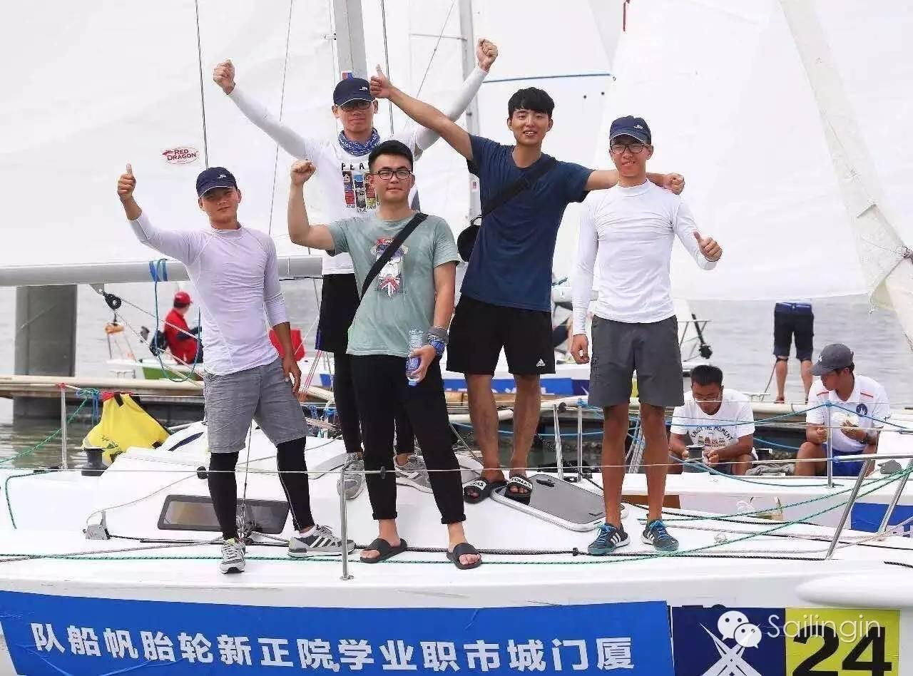 阳光,天气,厦门,工作人员,挑战赛 台风过后,有阳光照进心里,2016中国俱乐部杯帆船挑战赛堪称史上最温暖的帆船赛。 b07d106b8944ca03f29adccf12a856d6.jpg