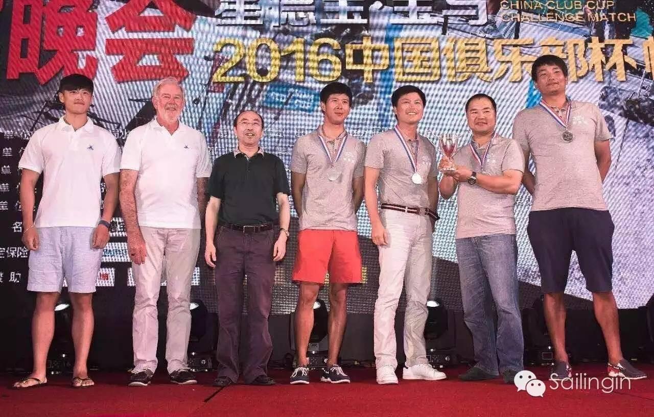 阳光,天气,厦门,工作人员,挑战赛 台风过后,有阳光照进心里,2016中国俱乐部杯帆船挑战赛堪称史上最温暖的帆船赛。 ea3f78727a249834414c4549bbd42575.jpg