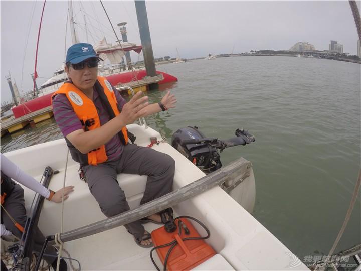 帆船,国际,通州 航海菜鸟长成记之--通州湾第二届国际帆船邀请赛有感! IMG_3486.jpg