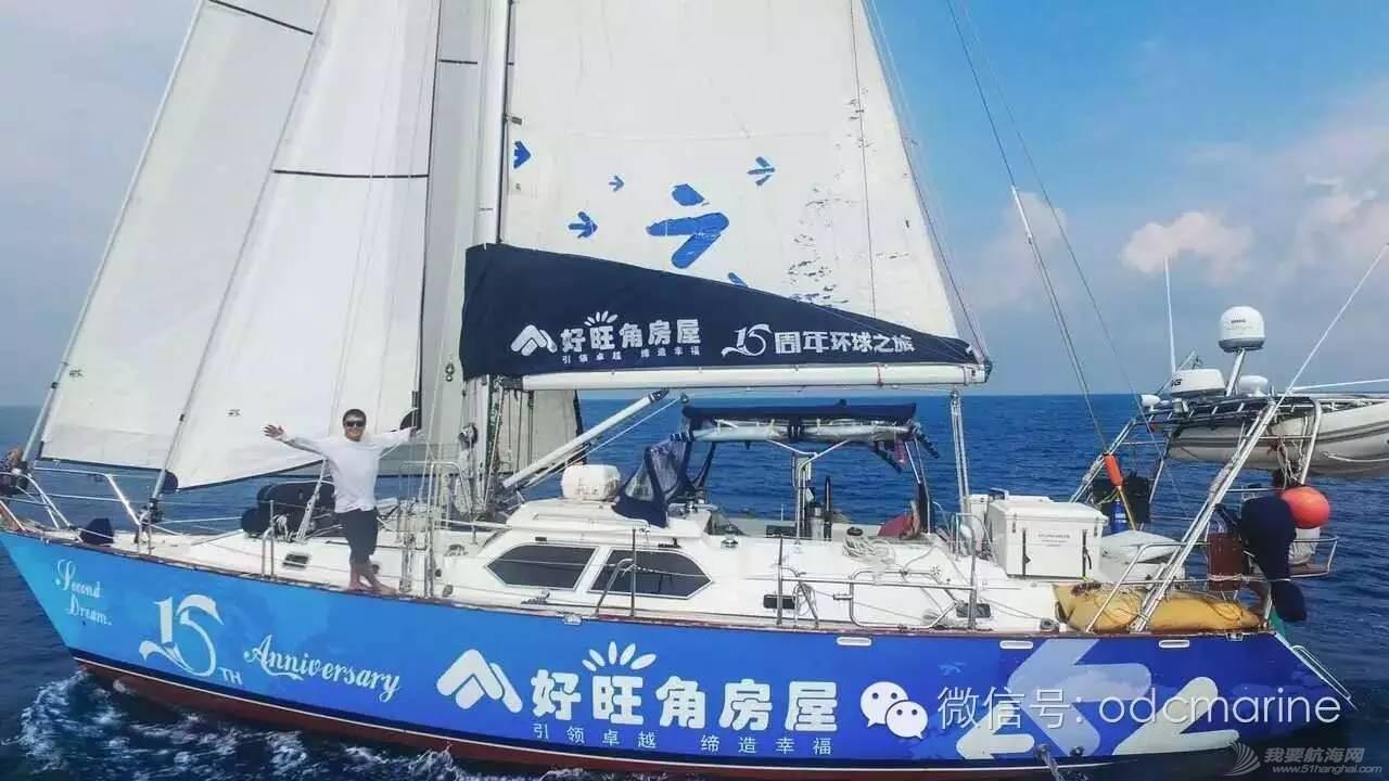 音乐,帆船 梦想那么远这么近——音乐玩家的帆船环球之旅 fa57cbcf5536a1fb2d3468528639ab4c.jpg