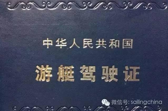 生活不止眼前的苟且,还要有诗和远方的海洋---中国北方帆船游艇驾驶培训开始招生 1447fa04c7df5cdb2b9d2b8f5fe5d4c3.jpg