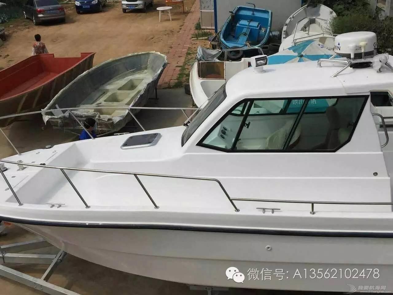 玻璃钢,专业 荣晟RS920专业钓鱼艇 5.jpg