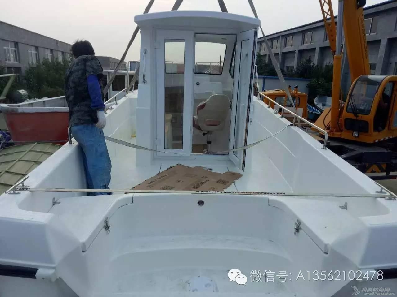 玻璃钢,专业 荣晟RS920专业钓鱼艇 4.jpg