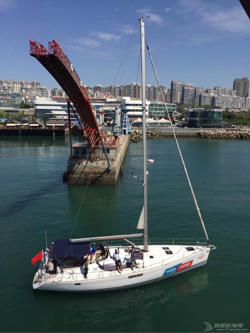 我要去航海-千航帆船队参加第三届中国环渤海帆船赛汇总 210105k16ii1llyowl8ylz.jpg