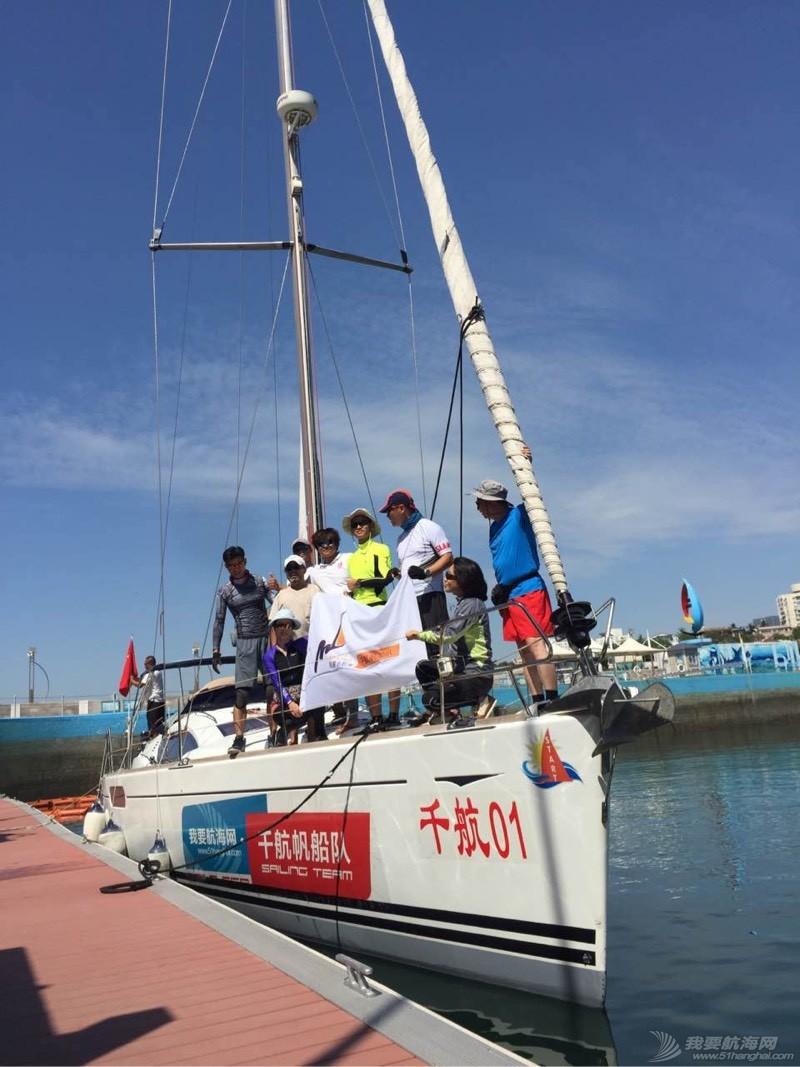 我要去航海-千航帆船队参加第三届中国环渤海帆船赛汇总 210105reo1uguoequ0sos1.jpg