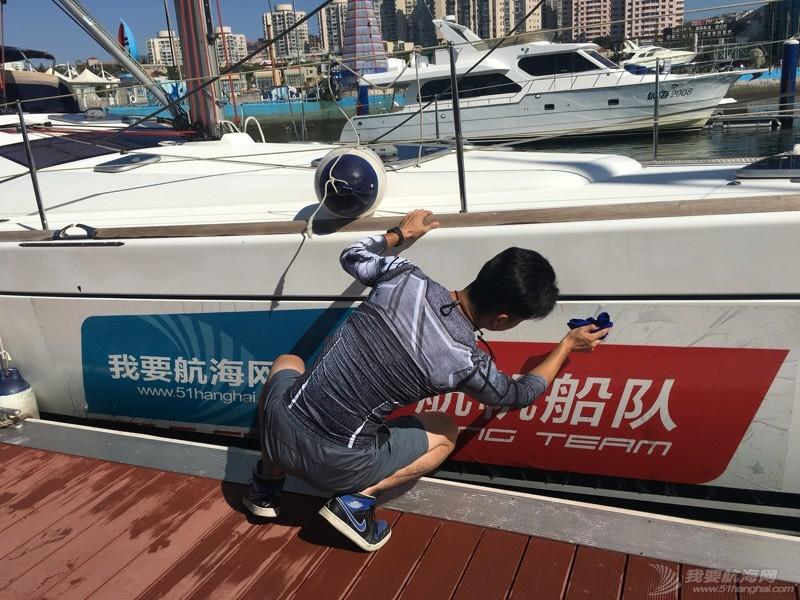 我要去航海-千航帆船队参加第三届中国环渤海帆船赛汇总 210105x7sfx7xt0204fb8p.jpg