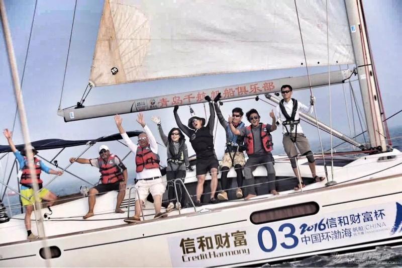 我要去航海-千航帆船队参加第三届中国环渤海帆船赛汇总 210249hhwq6b8kwphf6vhw.jpg