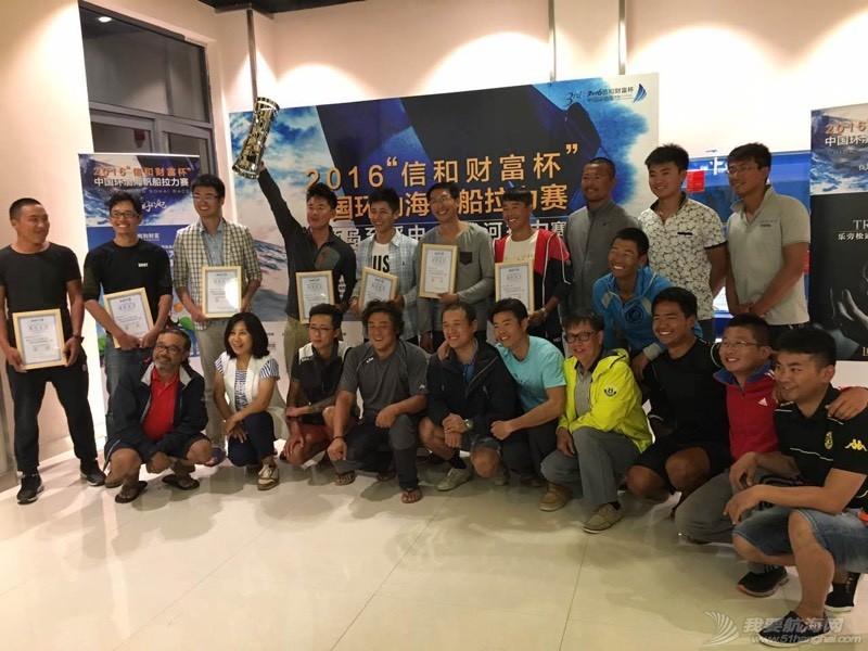 我要去航海-千航帆船队参加第三届中国环渤海帆船赛汇总 210345q4tss45sabs5bt4s.jpg
