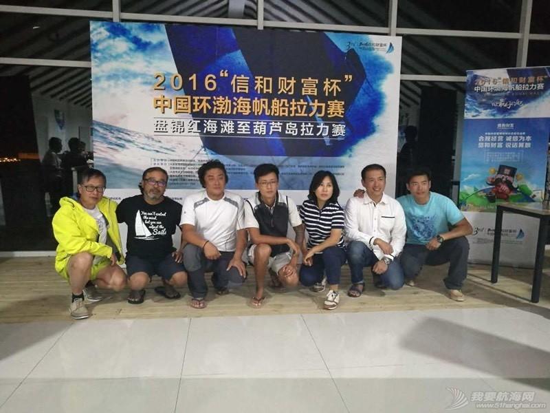我要去航海-千航帆船队参加第三届中国环渤海帆船赛汇总 210345uhzd71ud72up2p2d.jpg