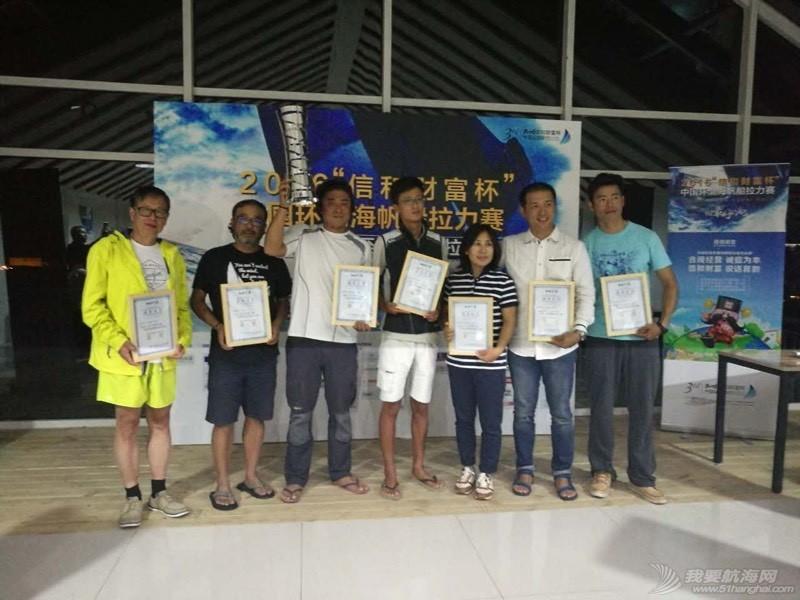 我要去航海-千航帆船队参加第三届中国环渤海帆船赛汇总 210345v4xjd6zzjbpr6z18.jpg