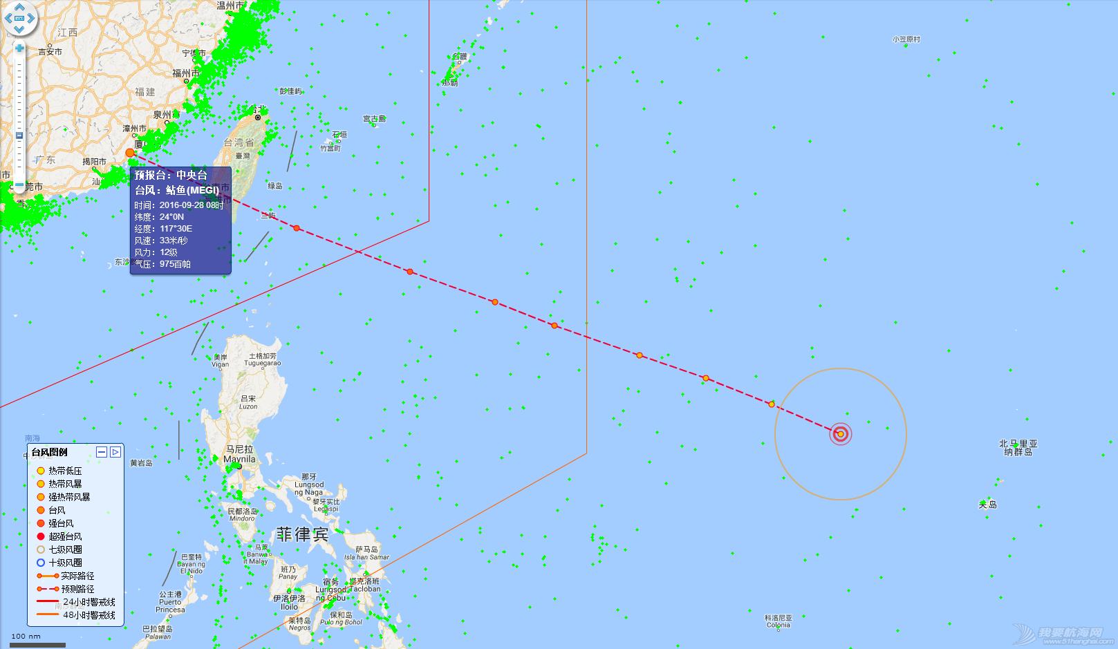 台湾,台风,气象,鲇鱼,MEGI 台风鲇鱼28日将越过台湾登陆大陆 台风鲇鱼行进路线