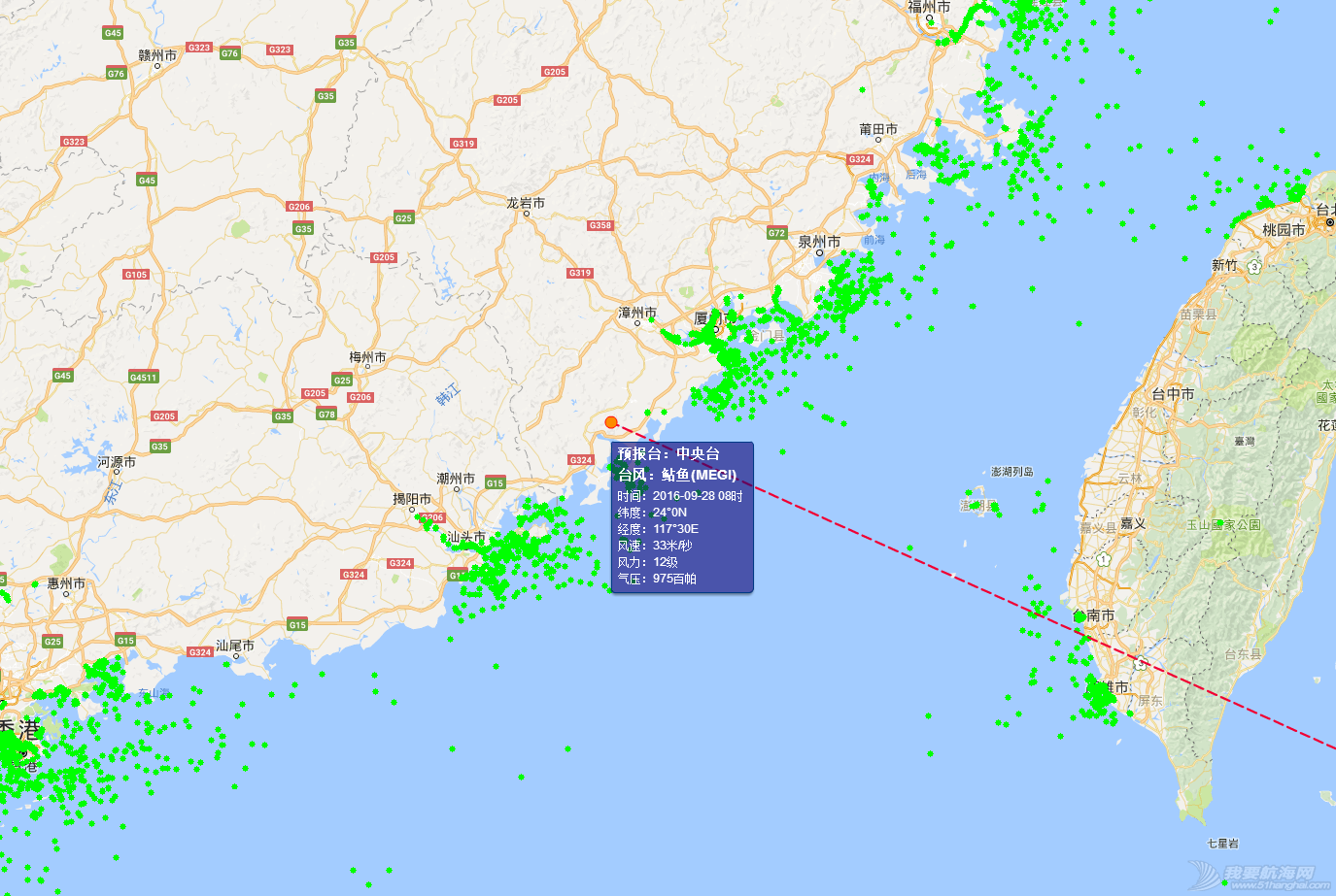 台湾,台风,气象,鲇鱼,MEGI 台风鲇鱼28日将越过台湾登陆大陆 鲇鱼