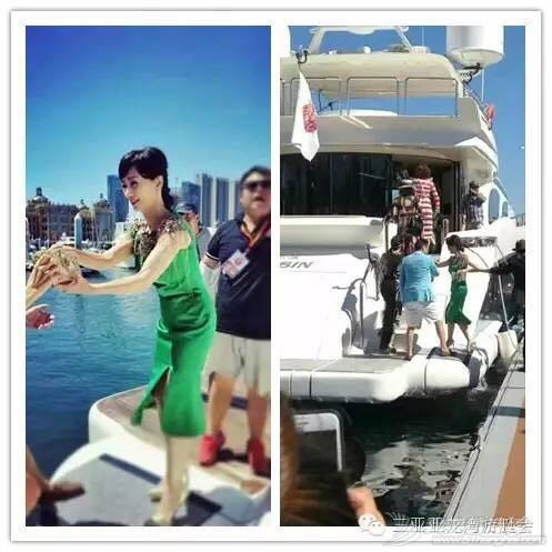 上游艇前,麻烦脱下你的高跟鞋 1.jpg
