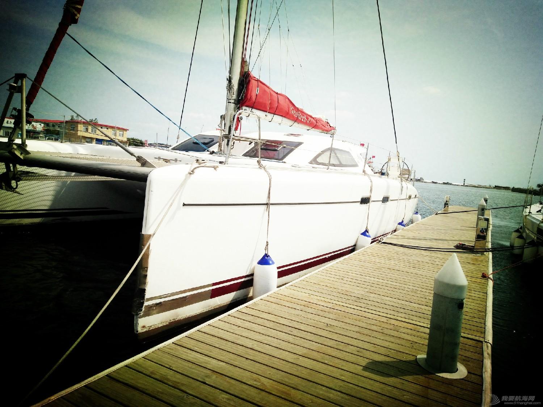 帆船 帆船游玩|十一小长假带你体验不一样的帆船 (双体帆船之旅) IMG20160917115133_鍓湰.jpg