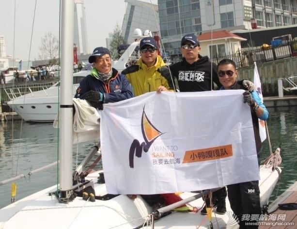我要去航海-公益基地培养的学员参加的帆船赛 113708bnu58b3hthhet5xa_jpeg_thumb.jpg