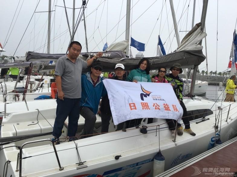 我要去航海-公益基地培养的学员参加的帆船赛 155241wlmr43rmmyyvj4rg_jpeg_thumb.jpg
