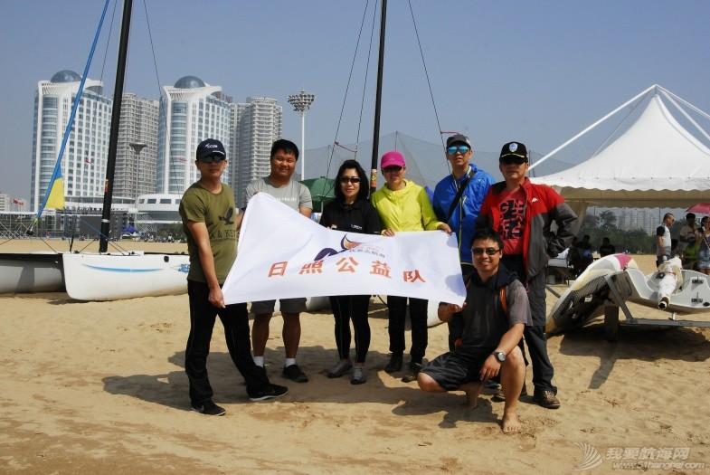 我要去航海-公益基地培养的学员参加的帆船赛 140334dgkmapkkgj68zjcd_jpeg_thumb.jpg