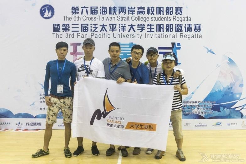 我要去航海-公益基地培养的学员参加的帆船赛 233130aqzun0oui6w0qani_jpg_thumb.jpg