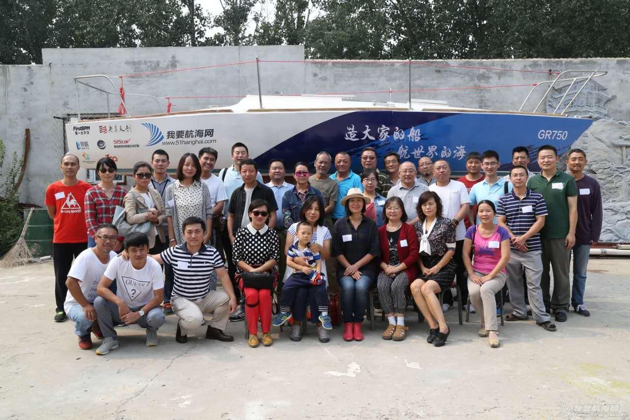 北京通州,帆船 GR-750帆船DIY完工 70092886577446995.jpg