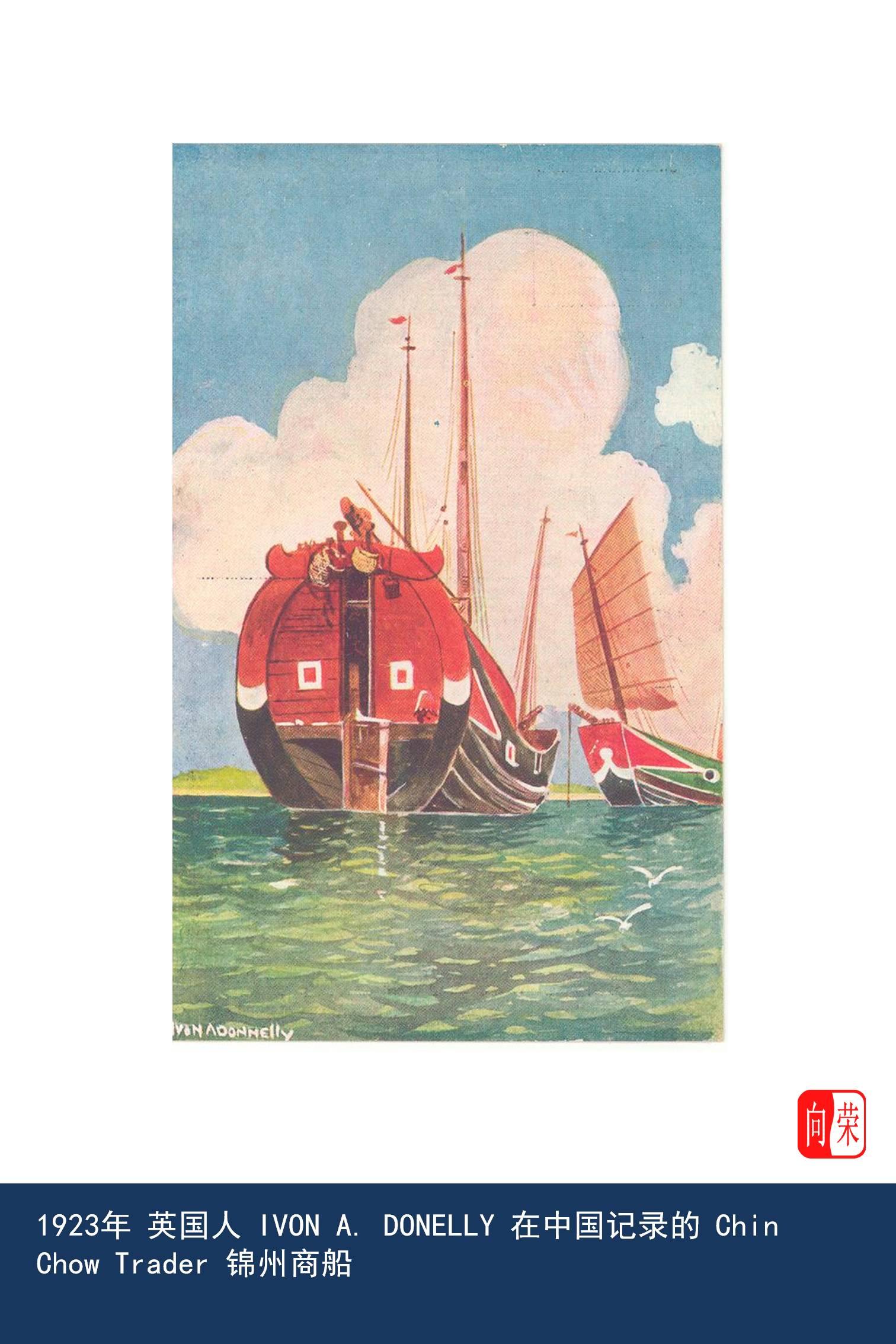 中华文化,旅行社,香港大学,南海诸岛,帆船运动 《中式帆船古为今用》展览,让老邝带你看中式帆船! Slide6.JPG