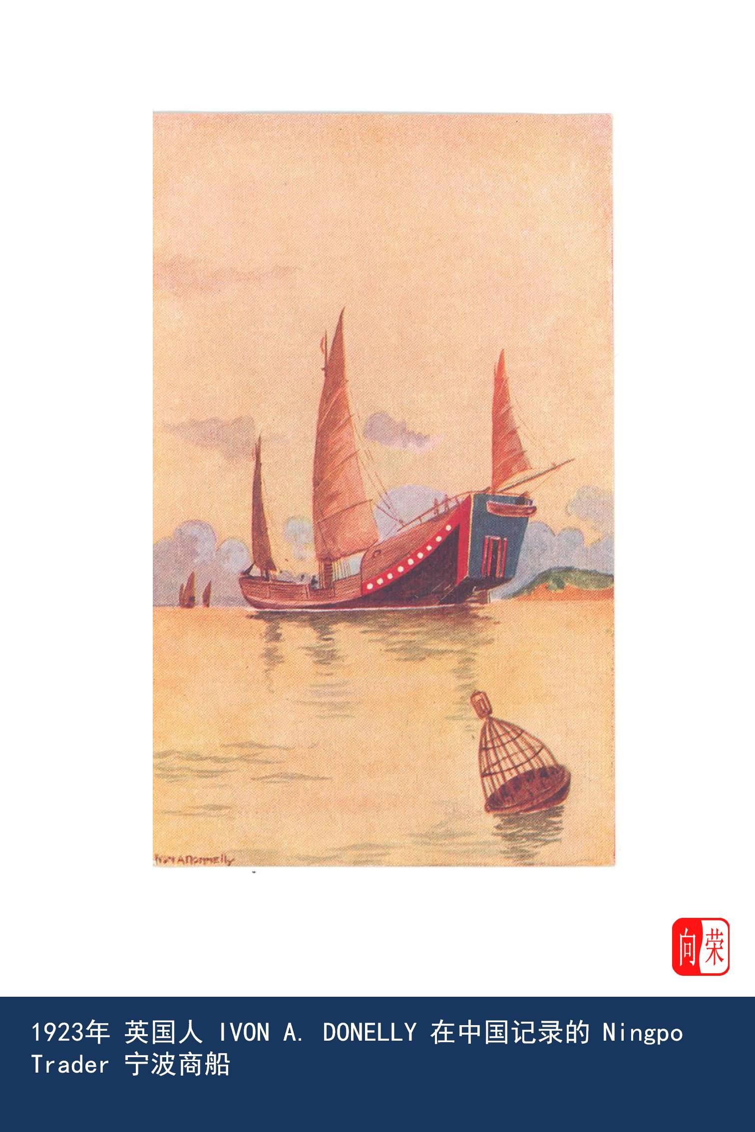 中华文化,旅行社,香港大学,南海诸岛,帆船运动 《中式帆船古为今用》展览,让老邝带你看中式帆船! Slide10.JPG