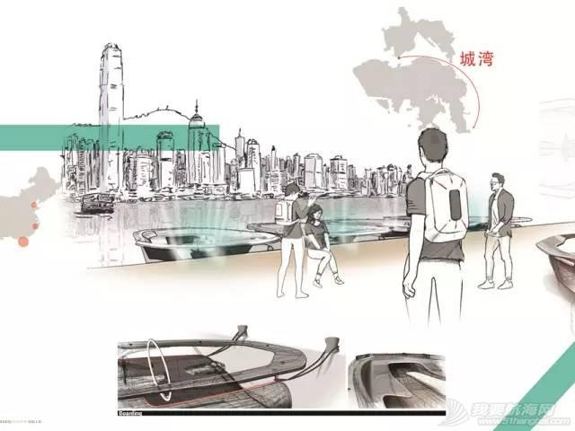 道恩携手法国设计高校,打造智能游艇2.0 c951419c7b25c01a736067d75056c07d.jpg