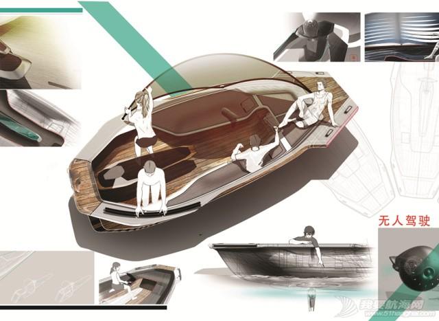 道恩携手法国设计高校,打造智能游艇2.0 6765d447f1b755566fe2eaabee07fc1b.jpg