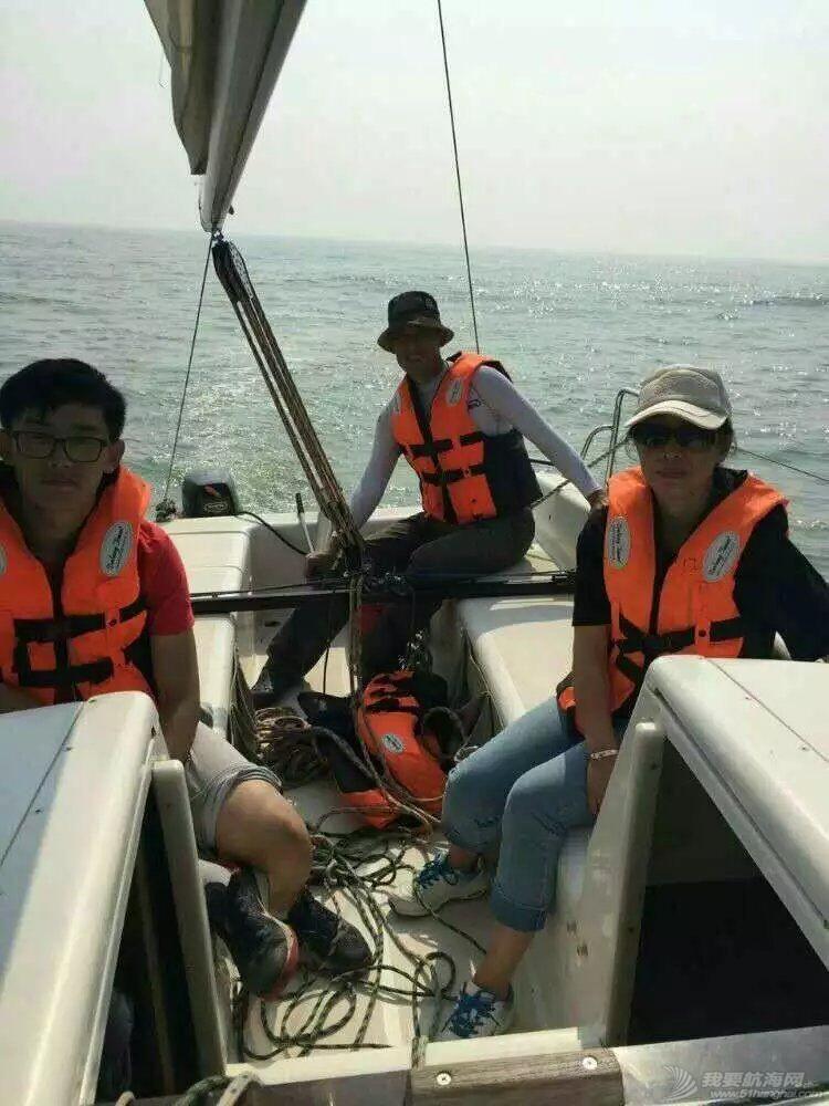日照 心与海的距离(4)--第二次日照培训 QQ鍥剧墖20160926164612.jpg