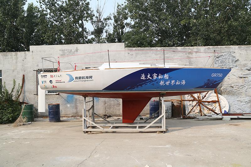 帆船,北京通州,纯手工,爱好者,中国 纯手工DIY帆船GR-750正式由佟晓舟老师在北京果村建筑完成 5V8A8719.jpg