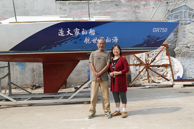 帆船,北京通州,纯手工,爱好者,中国 纯手工DIY帆船GR-750正式由佟晓舟老师在北京果村建筑完成 1