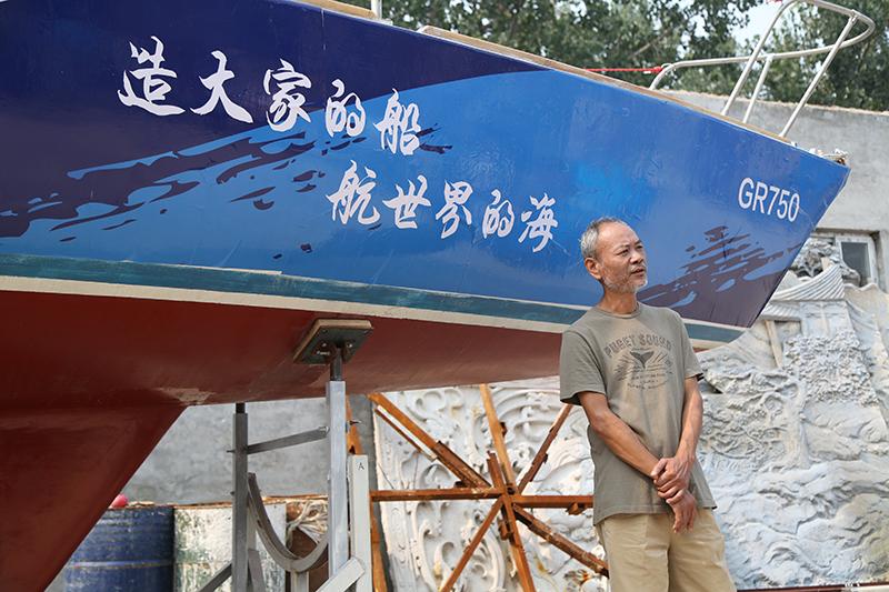 帆船,北京通州,纯手工,爱好者,中国 纯手工DIY帆船GR-750正式由佟晓舟老师在北京果村建筑完成 5V8A9111.jpg