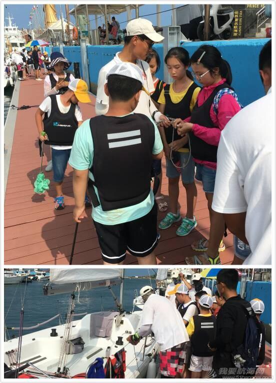 """千航为您的孩子起航——千航帆船俱乐部取得""""青少年帆船培训教练员""""的资质 120542urmd5siru2rf73fr.jpg"""