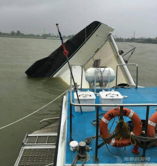 """""""鲇鱼""""给台湾的游艇带来很大的破坏。 181405loiood25ihg66ido.jpg"""