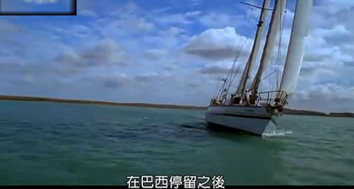 太平洋,环游世界,纪录片,航海家,麦哲伦 小人物征服大世界(追随麦哲伦的步伐) 微信截图_20160930173833.png