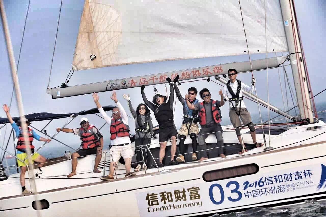 人生第一次长航-参加我要去航海-千航帆船队-环渤海拉力赛 比赛前的集体照