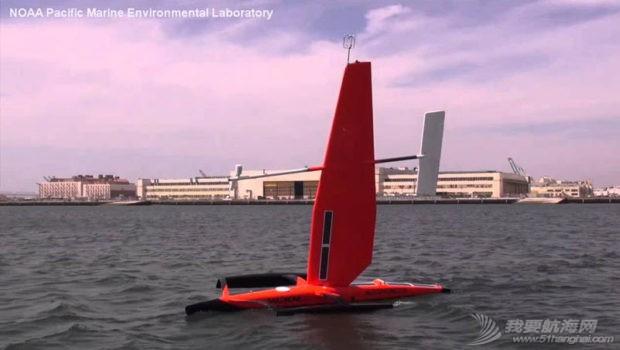 厦门大学,澳大利亚,西班牙,中国队,世界锦标赛 一周风帆世界9.24-9.30 Robot.jpg