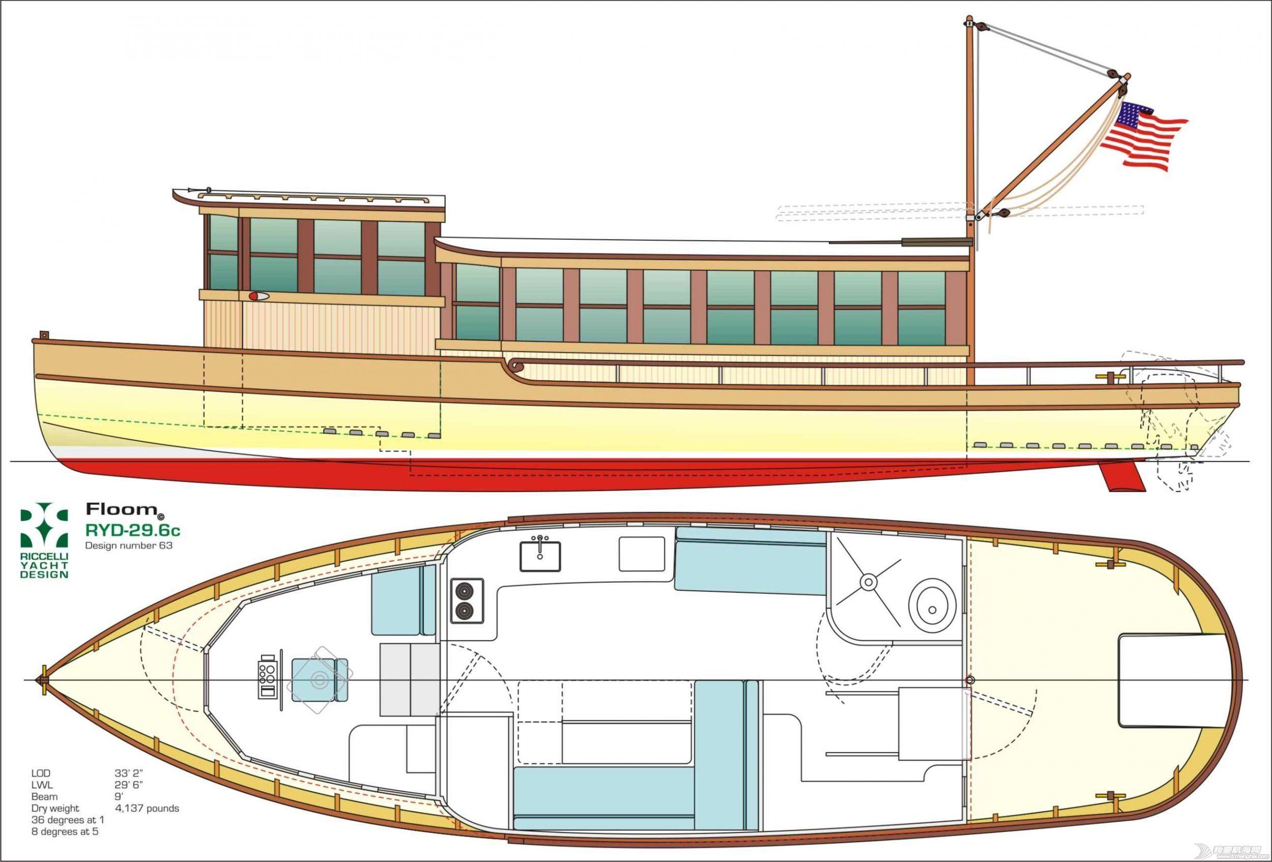 三張滑行planing dinghy RYD-29_6c.jpg