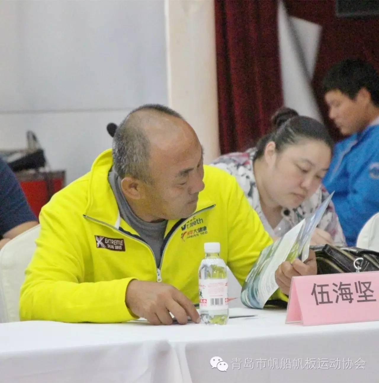 青岛市,俱乐部,大世界,帆板,中国女子 2016年青岛市帆船俱乐部发展战略研讨暨资源分享会 71901173d96d925c3cc9dd9ce2d529d4.jpg