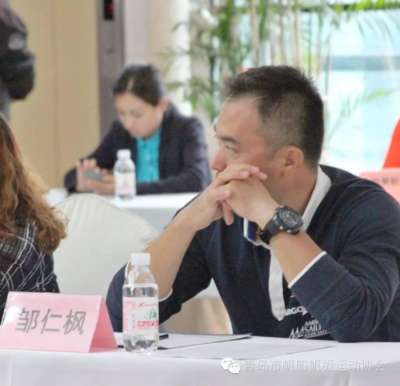 青岛市,俱乐部,大世界,帆板,中国女子 2016年青岛市帆船俱乐部发展战略研讨暨资源分享会 981338fe2f34844ea7a628d6d2e787dd.jpg