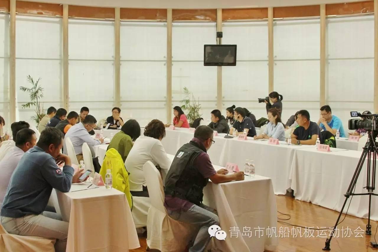 青岛市,俱乐部,大世界,帆板,中国女子 2016年青岛市帆船俱乐部发展战略研讨暨资源分享会 6c57f91b737732a789b68d17f881547a.jpg