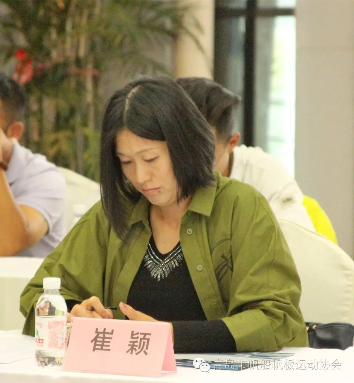 青岛市,俱乐部,大世界,帆板,中国女子 2016年青岛市帆船俱乐部发展战略研讨暨资源分享会 0d08a758c6e6325cbddd184f7fcd73e9.jpg