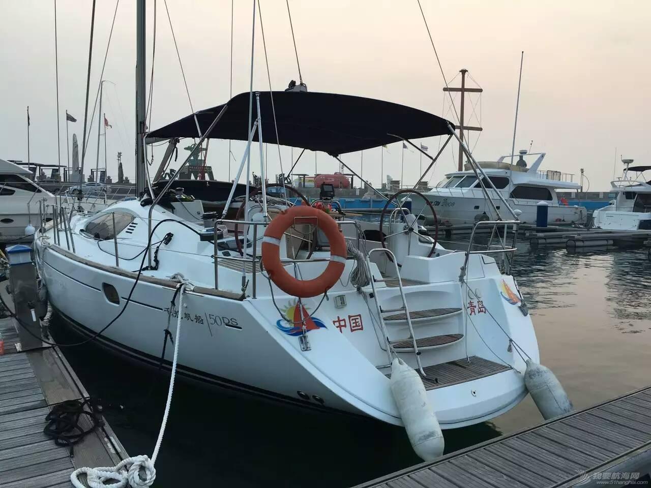 人生第一次长航-参加我要去航海-千航帆船队-环渤海拉力赛 mmexport1472738529327.jpg