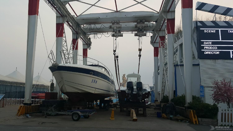 人生第一次长航-参加我要去航海-千航帆船队-环渤海拉力赛 20160901_180558.jpg